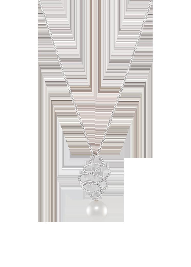 Collier Diamant Calligraphe P47006
